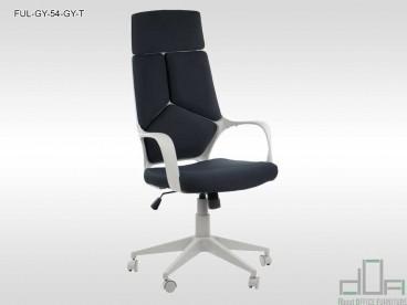 Scaun de birou rotativ, ergonomic, pivotant FULTON FUL-GY-54-GY-T